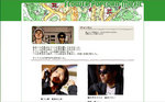 web_fpmsite.jpg